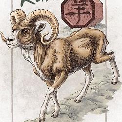 Плюс гороскоп на год для козы (овцы) по знакам зодиака.